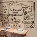 QVinilos Locales Comerciales 12